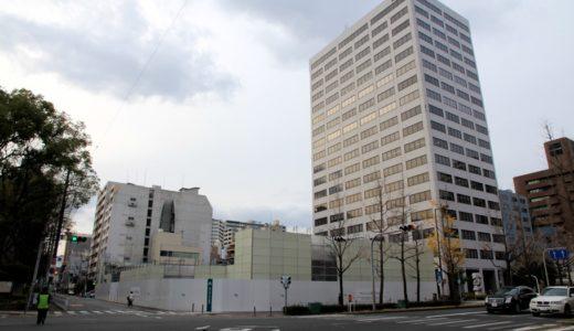 大阪屋旧本社ビル跡の再開発(仮称)西区新町タワープロジェクトの状況14.12