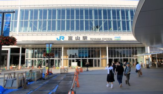 富山駅付近連続立体交差事業ー新設計された中央コンコースは天井が高くて開放的!