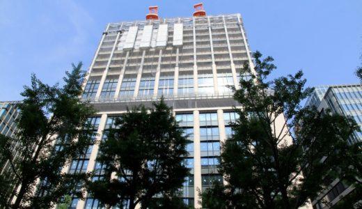 三菱東京UFJ銀行大阪ビル本館の建設工事の状況 17.05