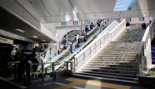 梅田歩道橋の御堂筋南口付近の階段に設置されたエスカレーターが使用開始!