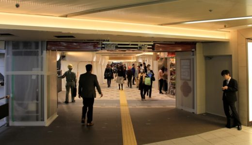 4月4日12時に開業するエキモ梅田(ekimoうめだ)のオープン直前の状況