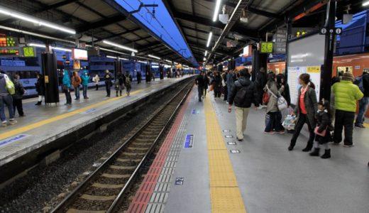 大阪環状線改造プロジェクトー西九条駅リニューアル工事 14.12-2