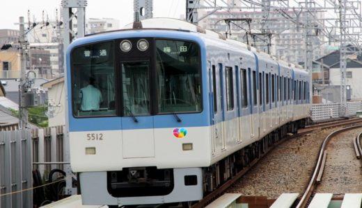 阪神5500系電車(ニュー・ジェットカー)