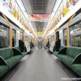 JR西日本ー323系電車 ついに営業運転を開始した大阪環状線の新型車両はメチャクチャカッコ良かった!(車内編)