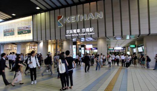 京阪京橋駅に設置された連続多面型デジタルサイネージ「京橋インパクトデジタル」