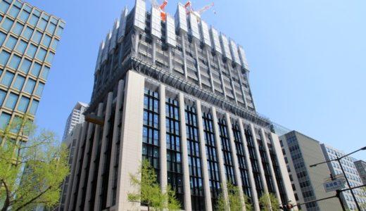 三菱東京UFJ銀行大阪ビル本館の建設工事の状況 17.04