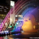 今年も大阪にアヒルちゃんが帰ってきた!Rubber Duck Project 2014@ほたるまち