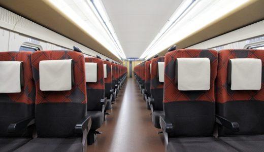 北陸新幹線ーE7系・W7系電車(普通車の車内編)