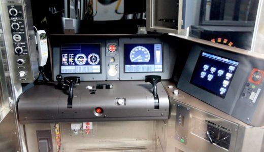 JR西日本ー323系電車 ついに営業運転を開始した大阪環状線の新型車両はメチャクチャカッコ良かった!(グラスコックピット編)