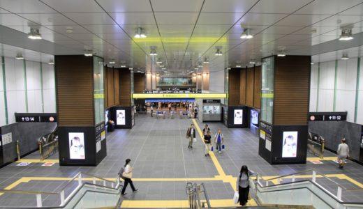 富山駅付近連続立体交差事業ーついに開業した北陸新幹線富山駅!