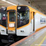 近鉄ー16000系電車