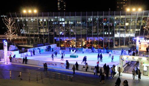 大阪駅前に今年もスケートリンクが出現中!ウメダ アイスリンク 氷deつるんつるん