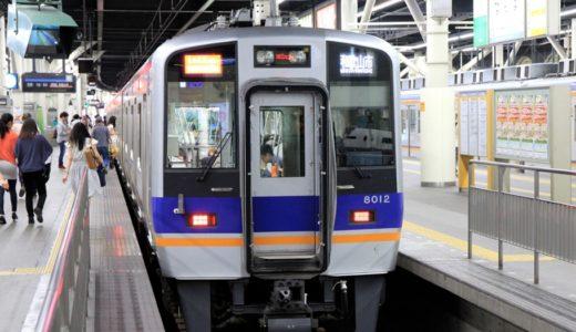 南海8000系電車