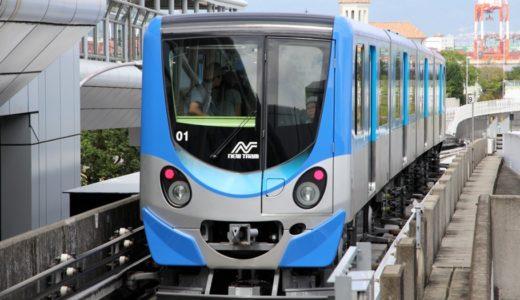 ニュートラムの新型車両「200系電車」はレインボーカラーの7色が設定されたスマイル顔のキュートな車両だった!(外観編)