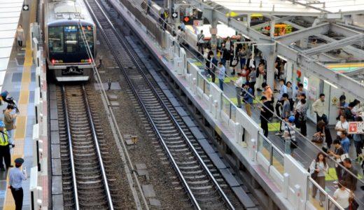 大阪駅の6・7番線に設置されたホームドア(可動式ホーム柵)が使用開始!