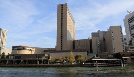 リーガロイヤルホテルが建て替えを含む再開発を延期