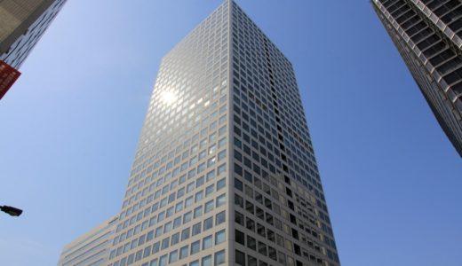 リニューアルされた大阪国際ビルディング