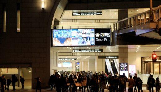 稼働を始めた「阪急梅田エントランスビジョン」は超好立地で注目度満点!