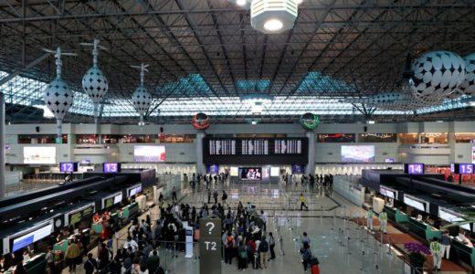 台湾桃園国際空港―第2ターミナルビル(出発ロビー)