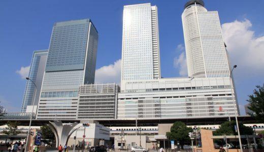 JRゲートタワー(名古屋駅新ビル(仮称)他計画)の建設状況 16.08
