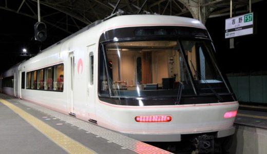 近鉄ー26000系電車(リニューアル車)レギュラーカー