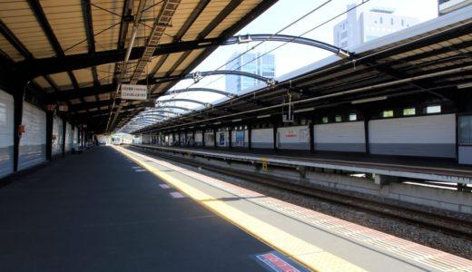 大阪環状線改造プロジェクトの第一弾、森ノ宮駅改良駅舎の外観イメージが決定!