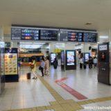 「近鉄名古屋駅アーバンビジョン」近鉄名古屋駅の改札内コンコースにも大量のデジタルサイネージが設置される!