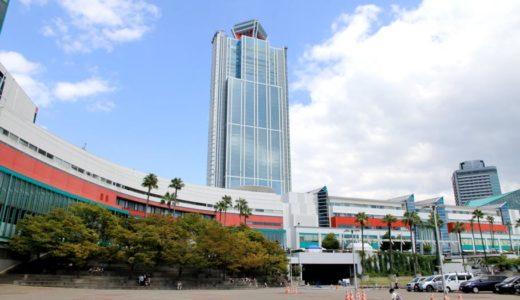 大阪府咲洲庁舎の45階〜47階のテナントを公募、飲食店などを入れ賑いを創出を図る