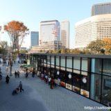JO-TERRACE OSAKA(ジョー・テラス・オオサカ)の最後の施設棟「キャッスル・ガーデンOSAKA」(G-TERRACE)の建設状況 17.11