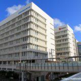 カフーナ旭橋C街区ビル(那覇東急REIホテル)