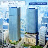 中之島フェスティバルタワー・ウエスト(仮称)15.08