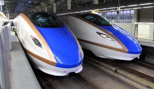 北陸新幹線ーE7系・W7系電車(外観編)