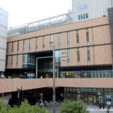 SENRITOよみうり(センリトよみうり)ーオープンした よみうり文化センター再整備事業1期商業施設部分の状況