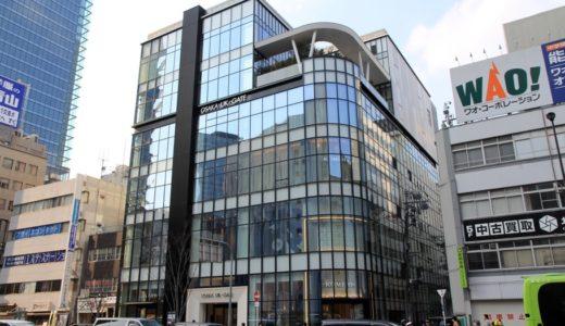 OSAKA UK・GATE〜ヨドバシ梅田の北側に登場した新しい商業ビル