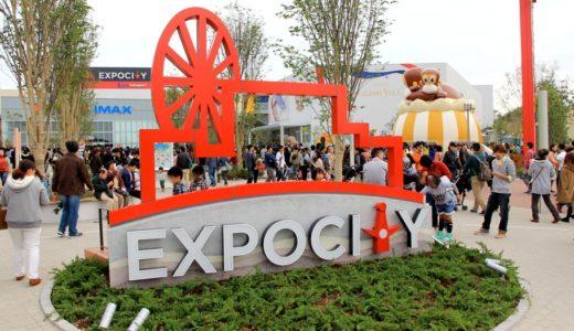 EXPOCITY-エキスポシティ-が2015年11月19日にグランドオープン!開業レポートPart1〜店舗周り〜