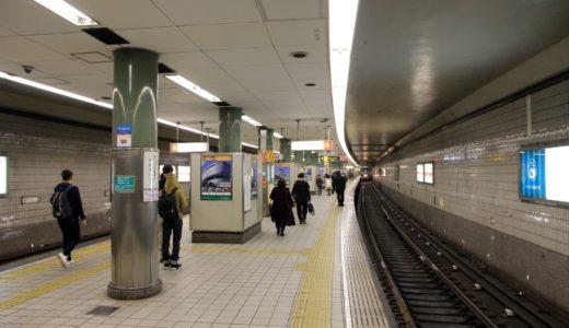 グランドリニューアルが予定されている御堂筋線ー中津駅の状況 17.03
