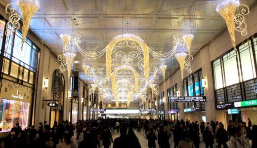 阪急百貨店うめだ本店前、南北コンコースのイルミネーションがメッチャゴージャス!
