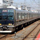 JR西日本321系電車