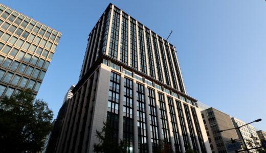 三菱東京UFJ銀行大阪ビル本館の建設工事の状況 17.11