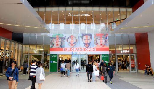 EXPOCITY-エキスポシティ-が2015年11月19日にグランドオープン!開業レポートPart2〜光の広場・店内通路〜