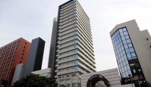 ザ 仙台タワー(THE SENDAI TOWER 一番町レジデンス)