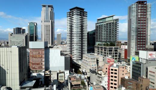 ヤンマー新本社ビルの最上階「Premium Marché OSAKA」からの眺め