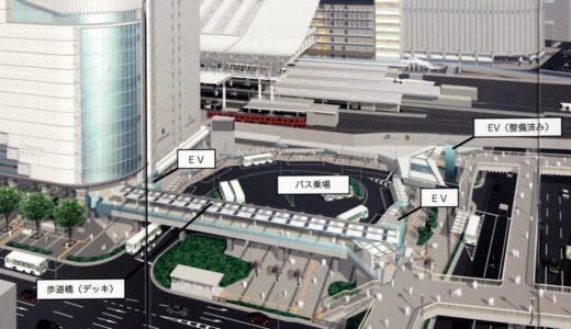 タクシー乗り場の移転後の御堂筋側はガランとした印象。大阪駅南広場整備の状況 15.03