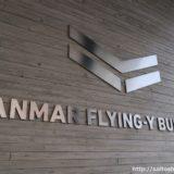ヤンマー新本社ビル(YANMAR FLYING-Y BUILDING)のエントランスホール奥にある「水の小部屋」は瞑想空間だった