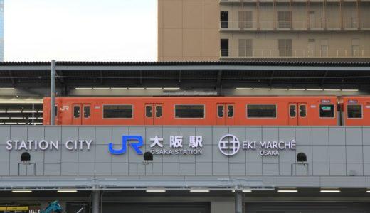 大阪環状線発車メロディ全駅曲目決定!3月22日(日)環状運転開始記念日に、全駅が音の環でつながります♪