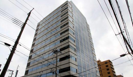 積水ハウスが取得した旧総通本社ビルの解体工事が始まる。跡地には超高層タワーマンションが建設がされる?