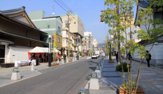 拡幅工事が進む奈良市・三条通 14.04