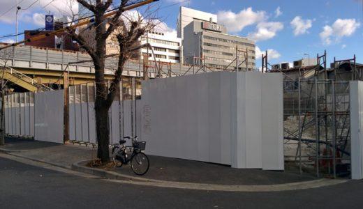 ユニゾイン新大阪新築工事の状況 16.01