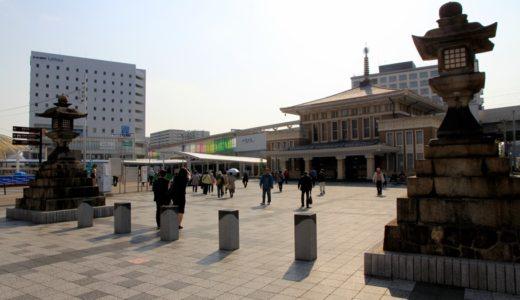 JR奈良駅東口駅前広場工事 14.04