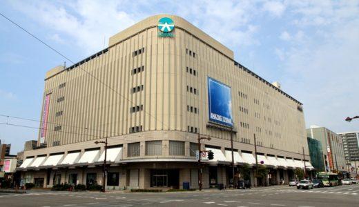 総曲輪フェリオ・大和富山店